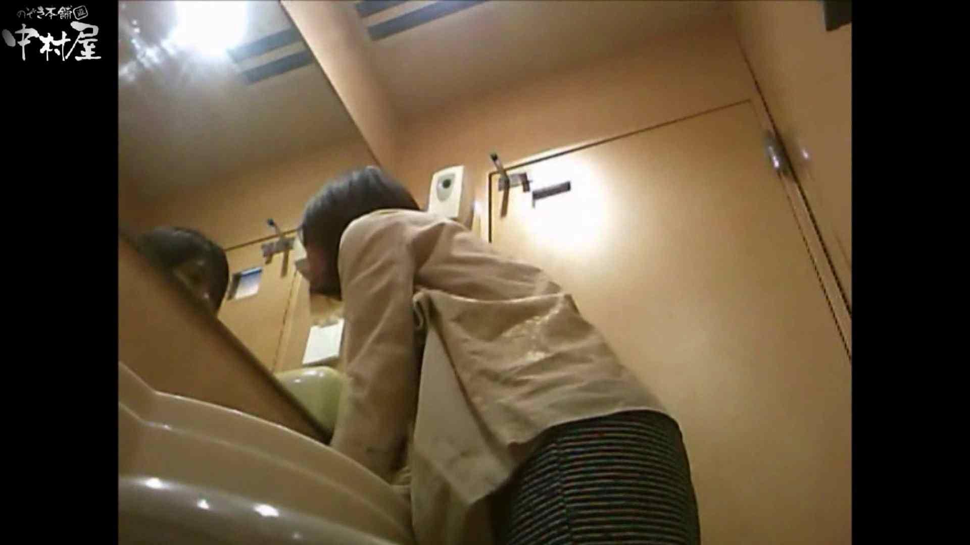 ガチ盗撮!突撃!女子化粧室の真実~セカンドシーズン~vo.02 0 | 0  61連発 13