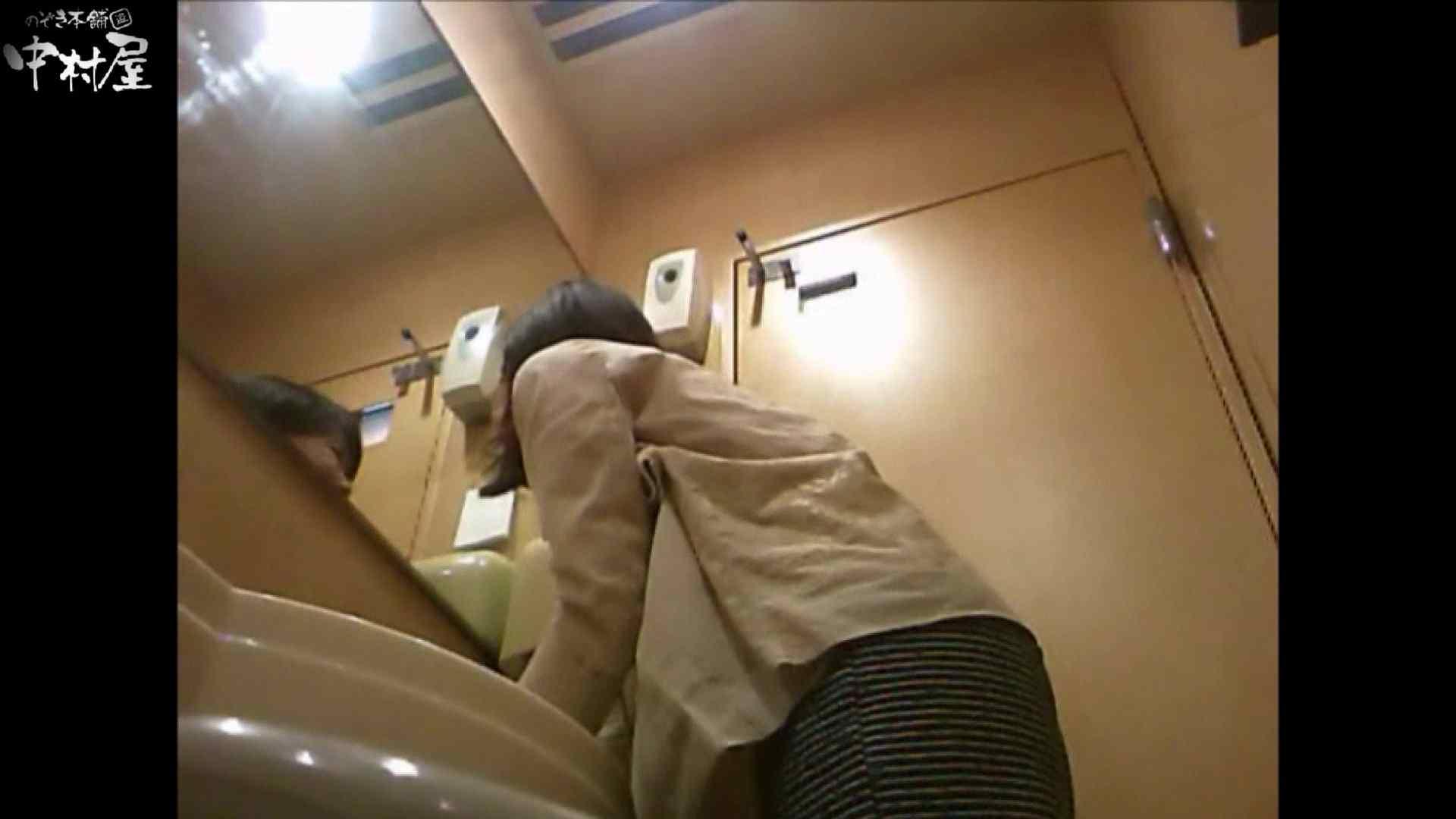 ガチ盗撮!突撃!女子化粧室の真実~セカンドシーズン~vo.02 0  61連発 14