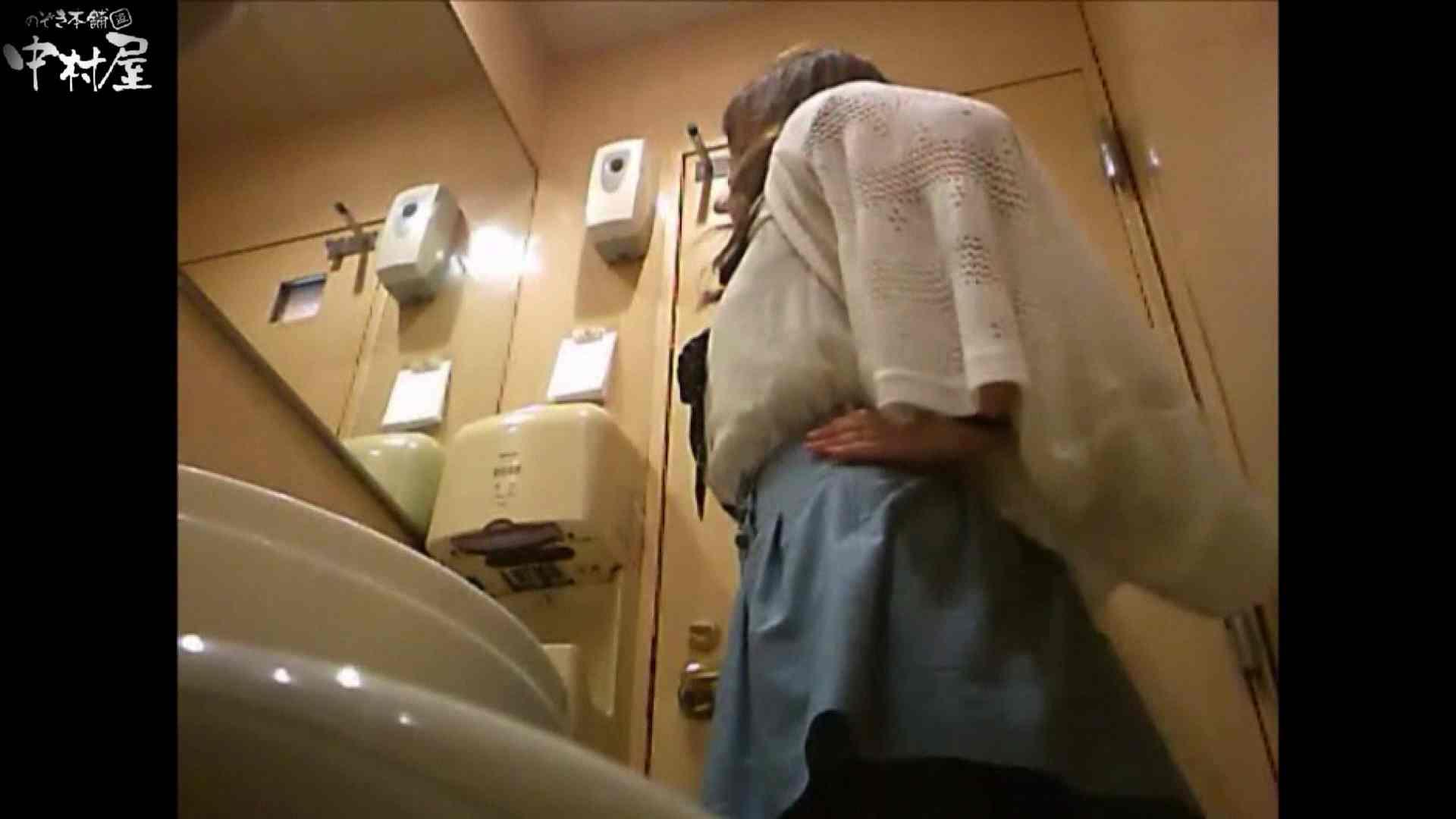 ガチ盗撮!突撃!女子化粧室の真実~セカンドシーズン~vo.02 0  61連発 26
