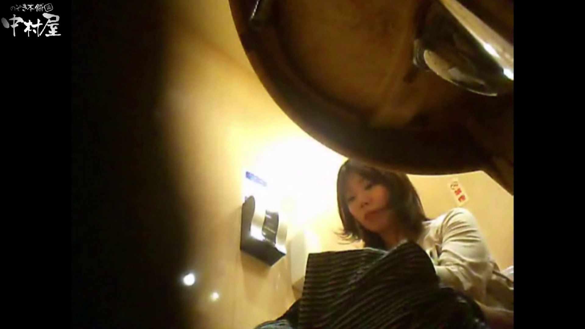 ガチ盗撮!突撃!女子化粧室の真実~セカンドシーズン~vo.02 0  61連発 46