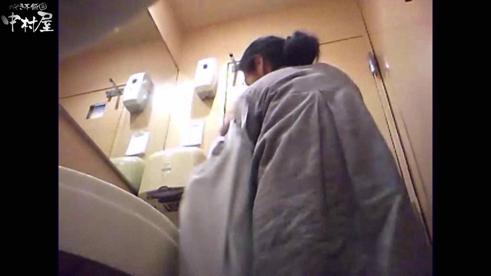 突撃!女子化粧室の真実vol.47 後編 0  21連発 6
