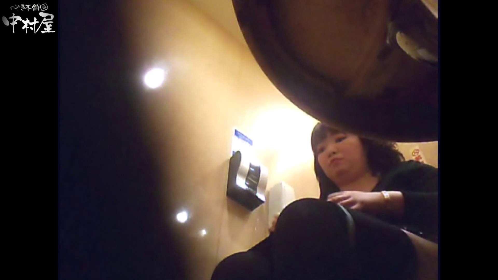 突撃!女子化粧室の真実vol.51 後編 0 | 0  93連発 33