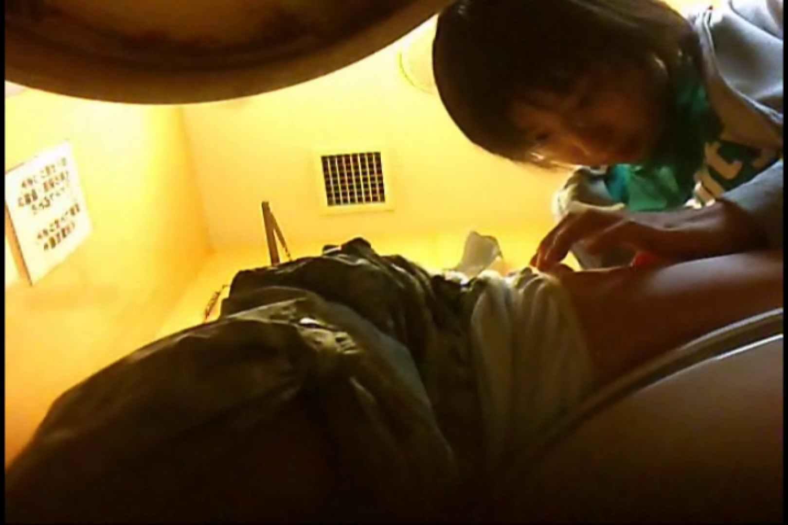 実録!魂の女子化粧室盗撮!!~隠れ潜む特殊カメラ~vo,32 0  107連発 88
