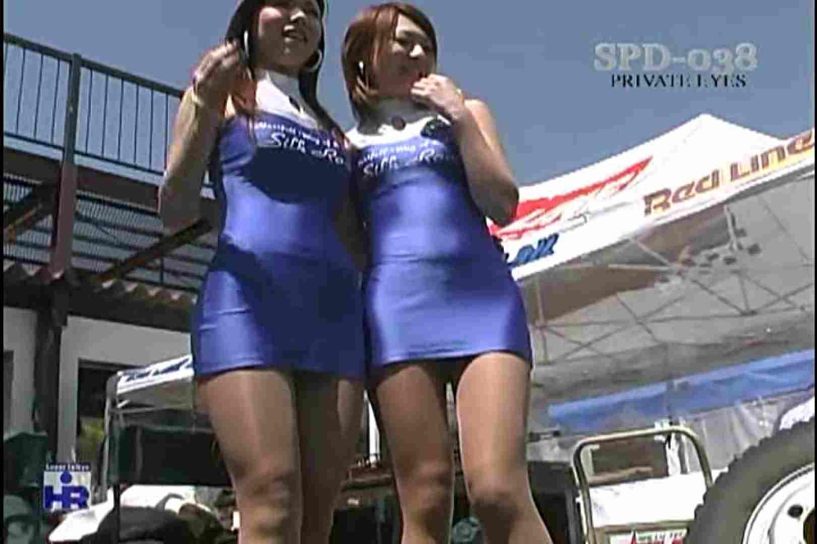 高画質版!SPD-038 サーキットの女神達 仙台ハイランドレースウェイ 0 | 0  99連発 29