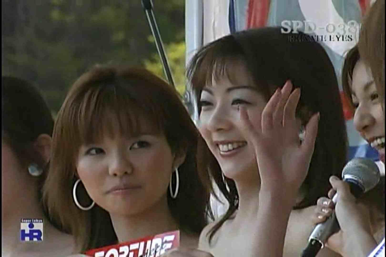 高画質版!SPD-038 サーキットの女神達 仙台ハイランドレースウェイ 0 | 0  99連発 55