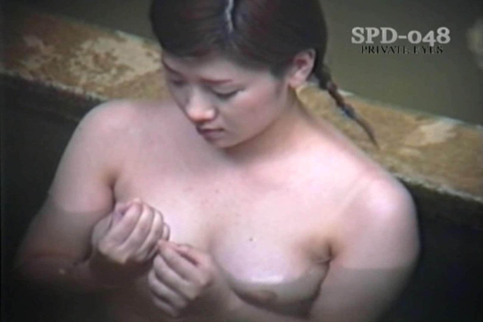 高画質版!SPD-048 盗撮 5 湯乙女の花びら 0  102連発 12