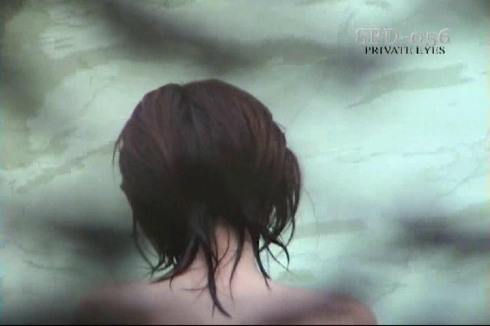 高画質版!SPD-056 新・露天浴場 7 0  39連発 28