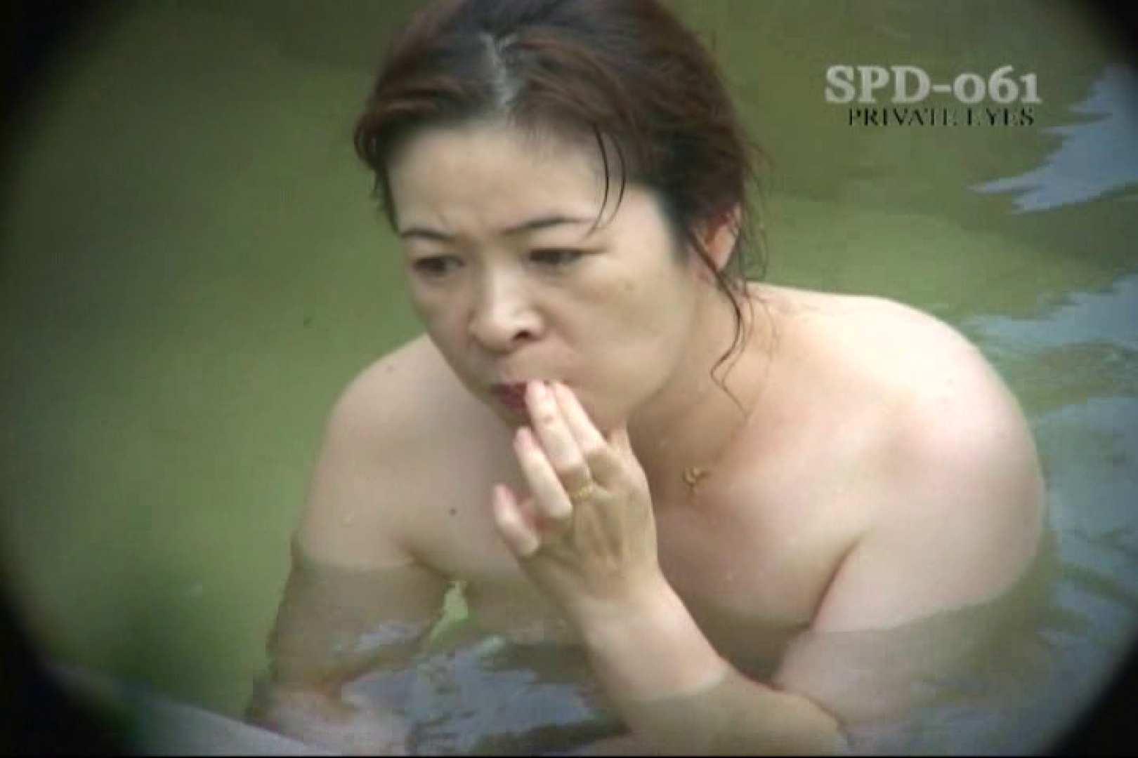 高画質版!SPD-061 新・露天浴場 8 人妻編 0  71連発 4