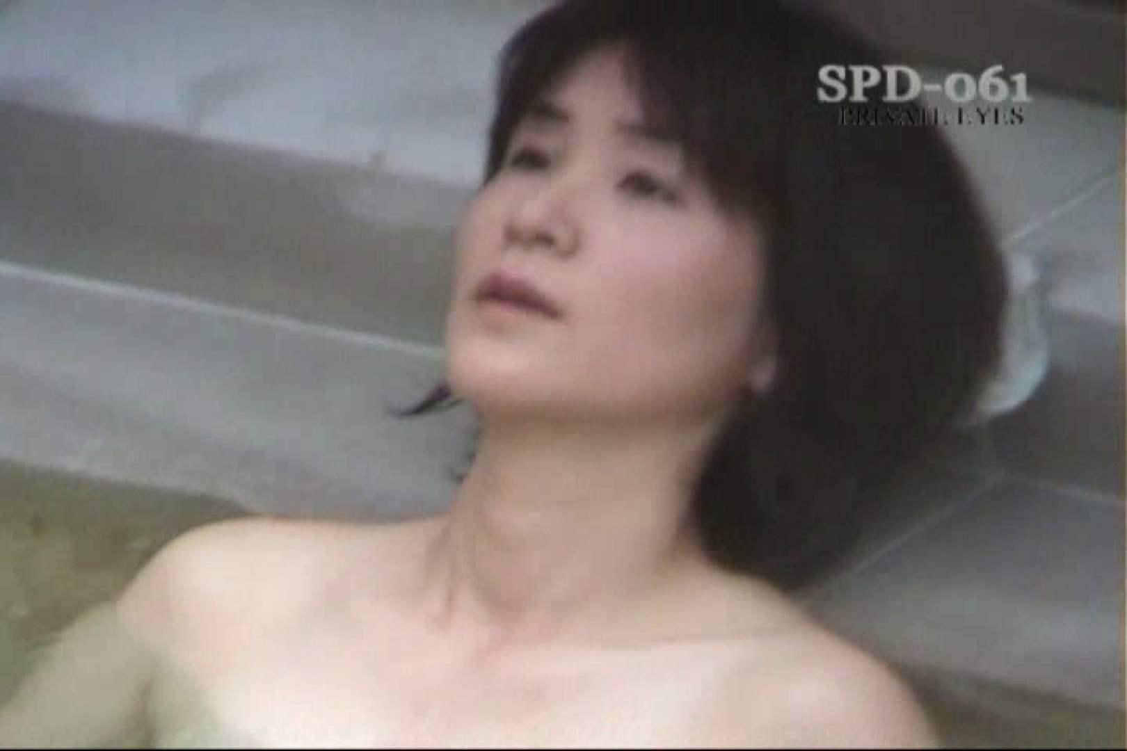 高画質版!SPD-061 新・露天浴場 8 人妻編 0 | 0  71連発 33