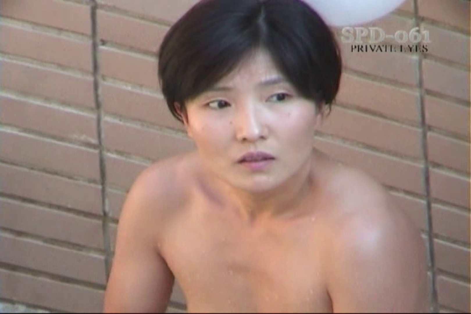 高画質版!SPD-061 新・露天浴場 8 人妻編 0 | 0  71連発 37