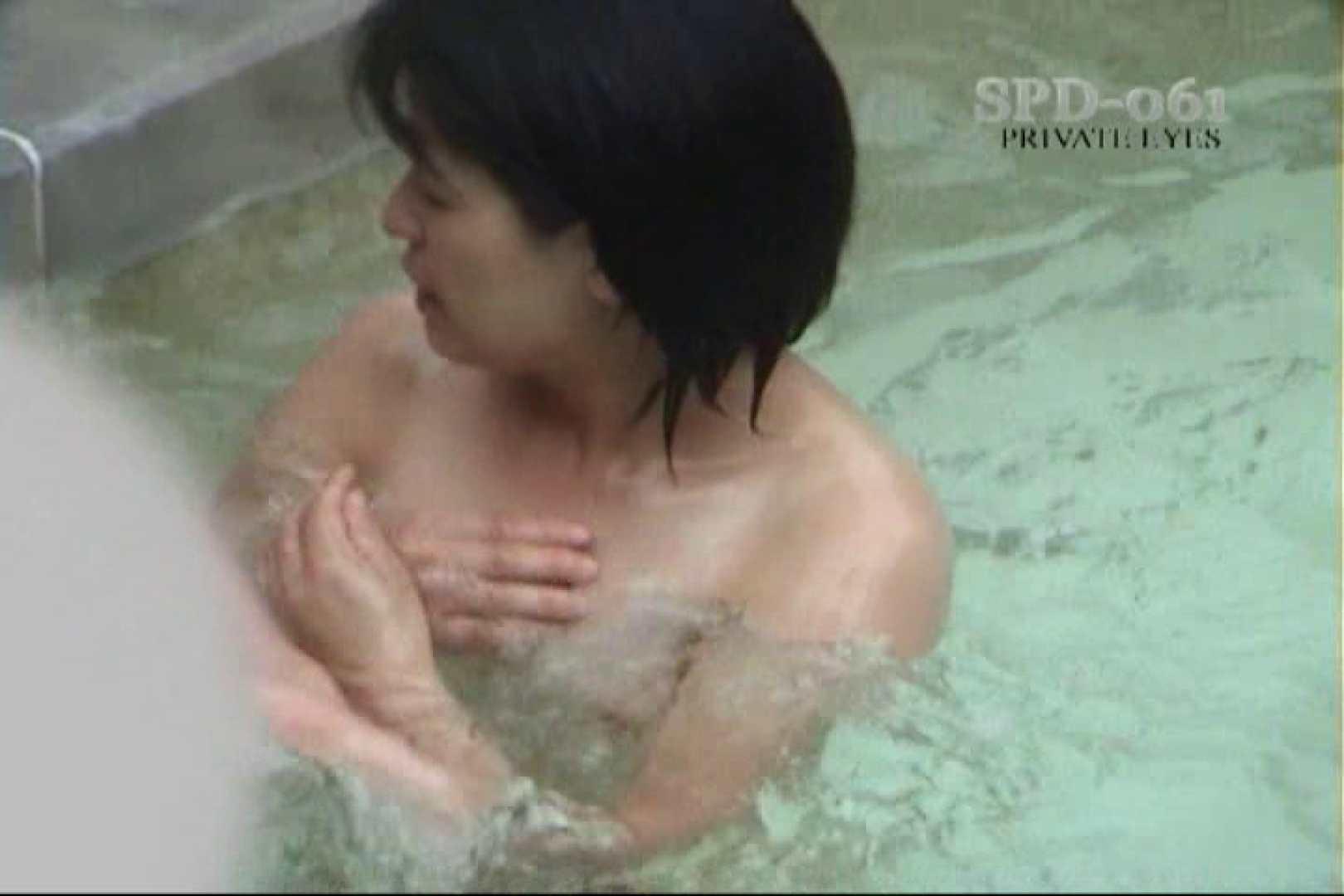 高画質版!SPD-061 新・露天浴場 8 人妻編 0 | 0  71連発 45