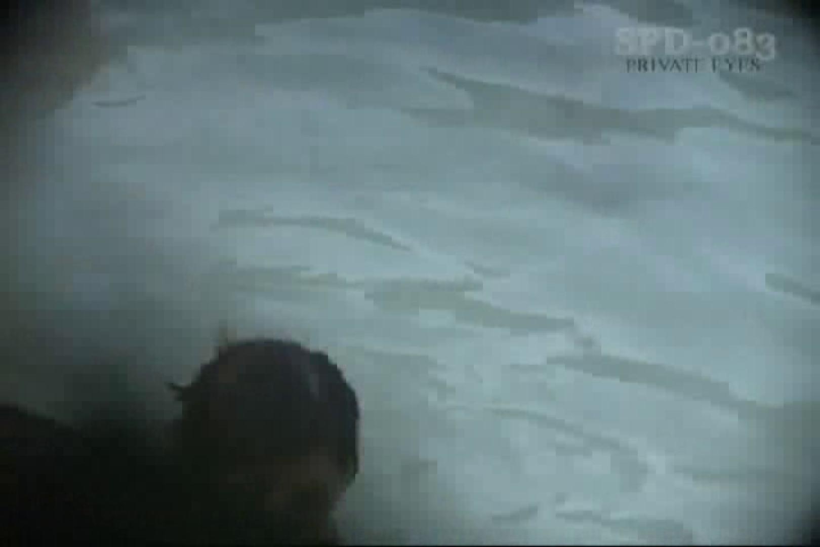 高画質版!SPD-083 露天浴場~総集編~ 0  86連発 2