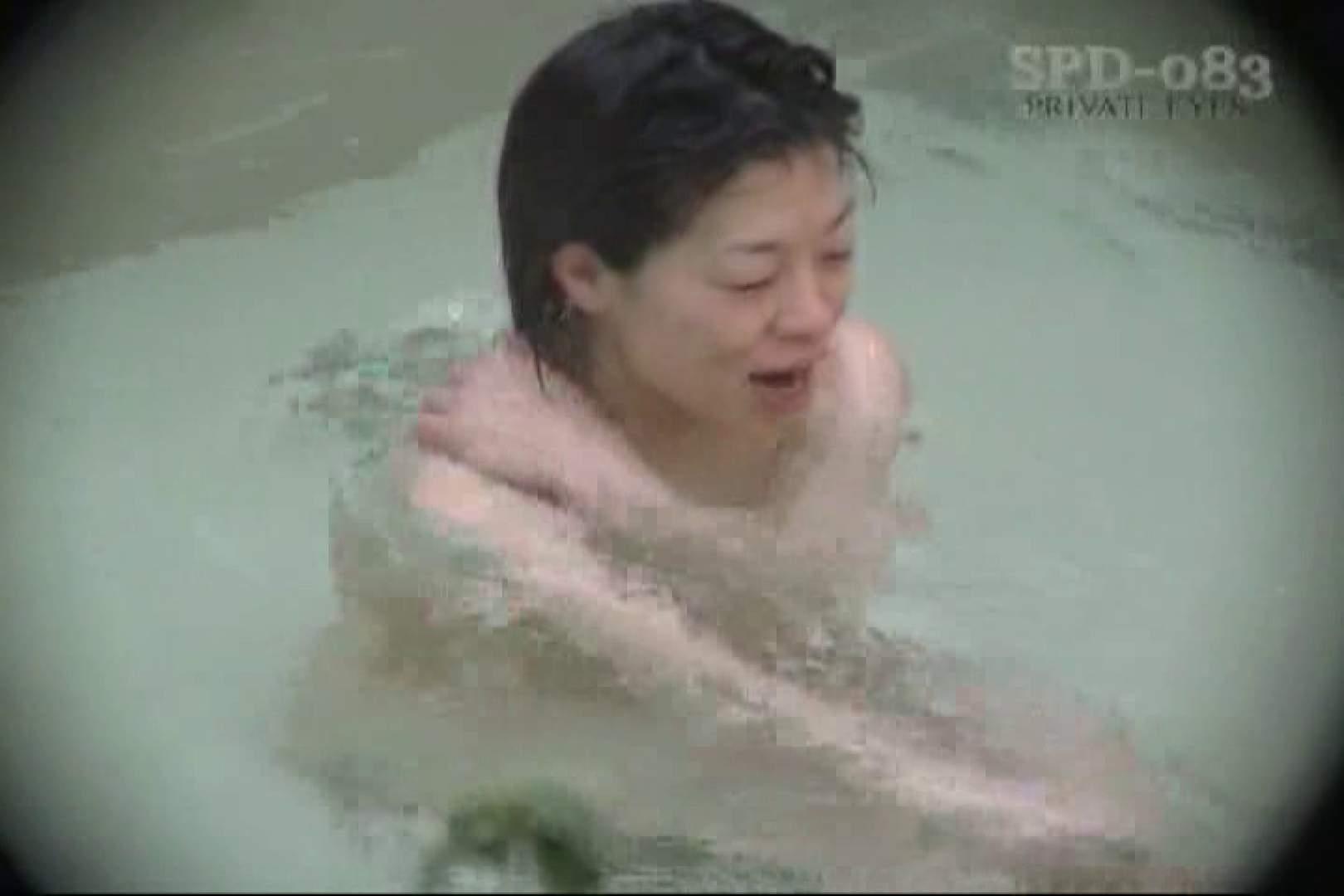 高画質版!SPD-083 露天浴場~総集編~ 0  86連発 16