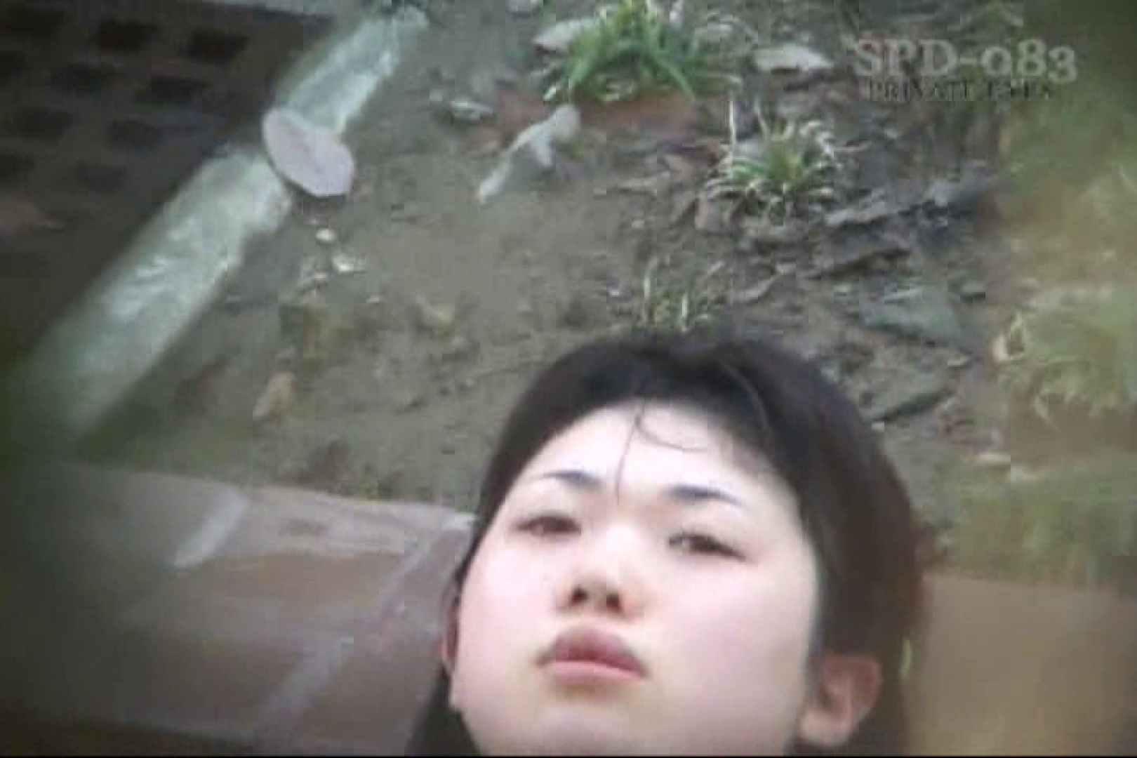 高画質版!SPD-083 露天浴場~総集編~ 0   0  86連発 43