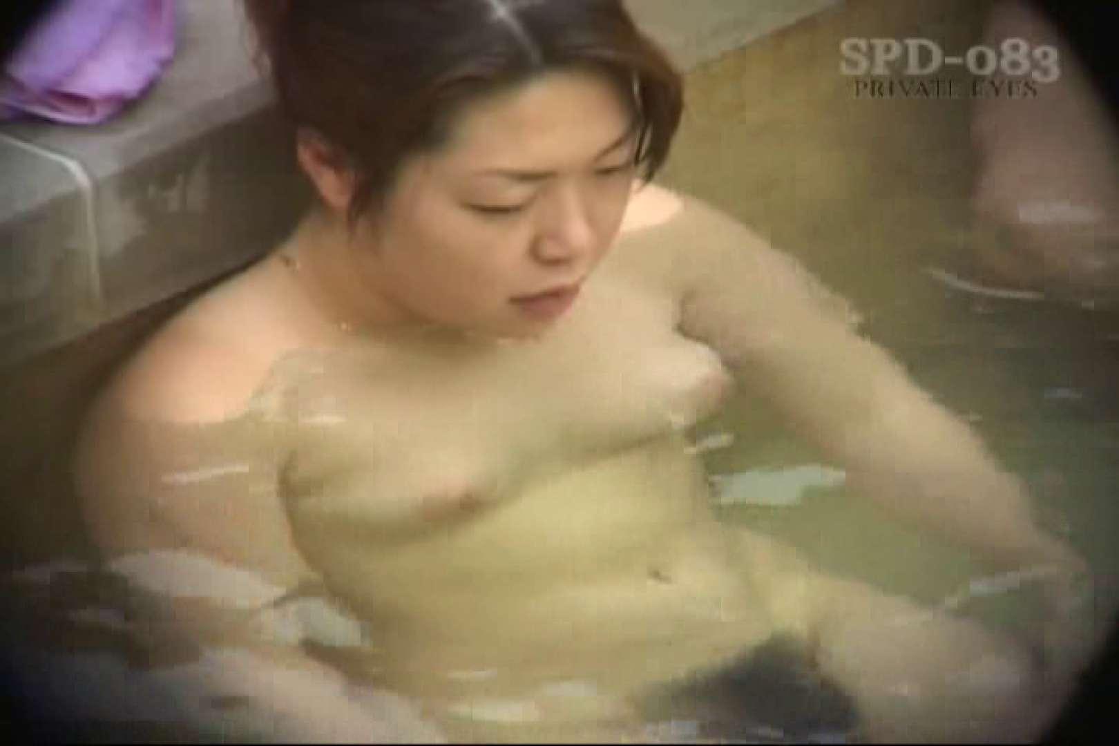 高画質版!SPD-083 露天浴場~総集編~ 0   0  86連発 55