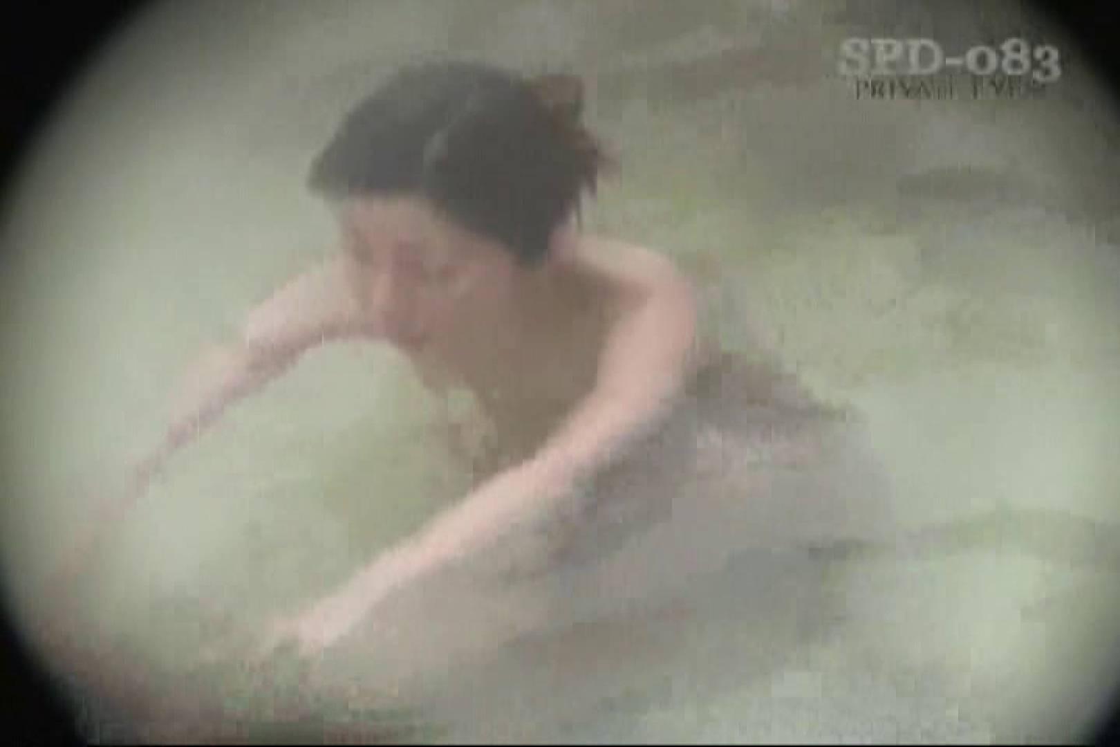 高画質版!SPD-083 露天浴場~総集編~ 0   0  86連発 65