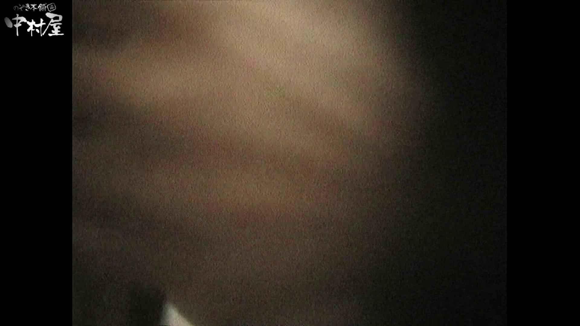 No.16 アニマル柄の水着 レースのパンツにナプキンを装着する金髪お姉さん 0   0  72連発 1