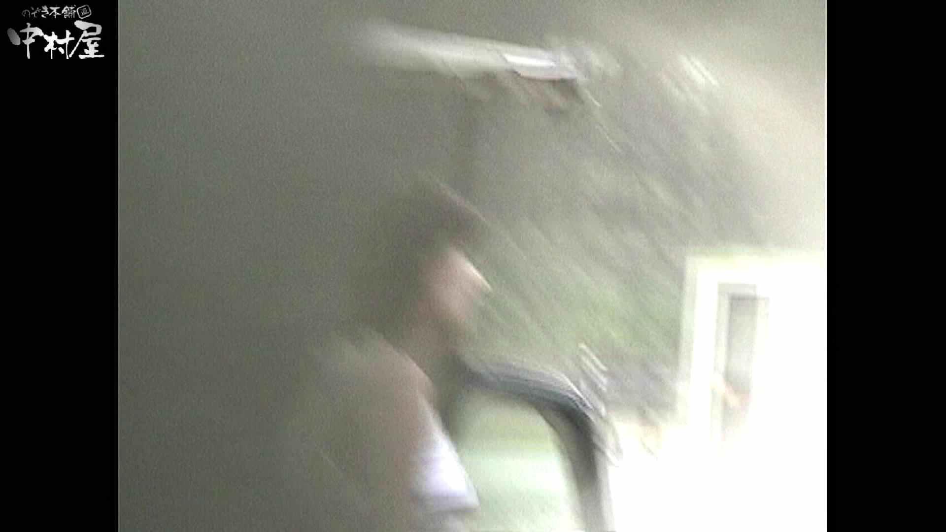 No.16 アニマル柄の水着 レースのパンツにナプキンを装着する金髪お姉さん 0  72連発 8