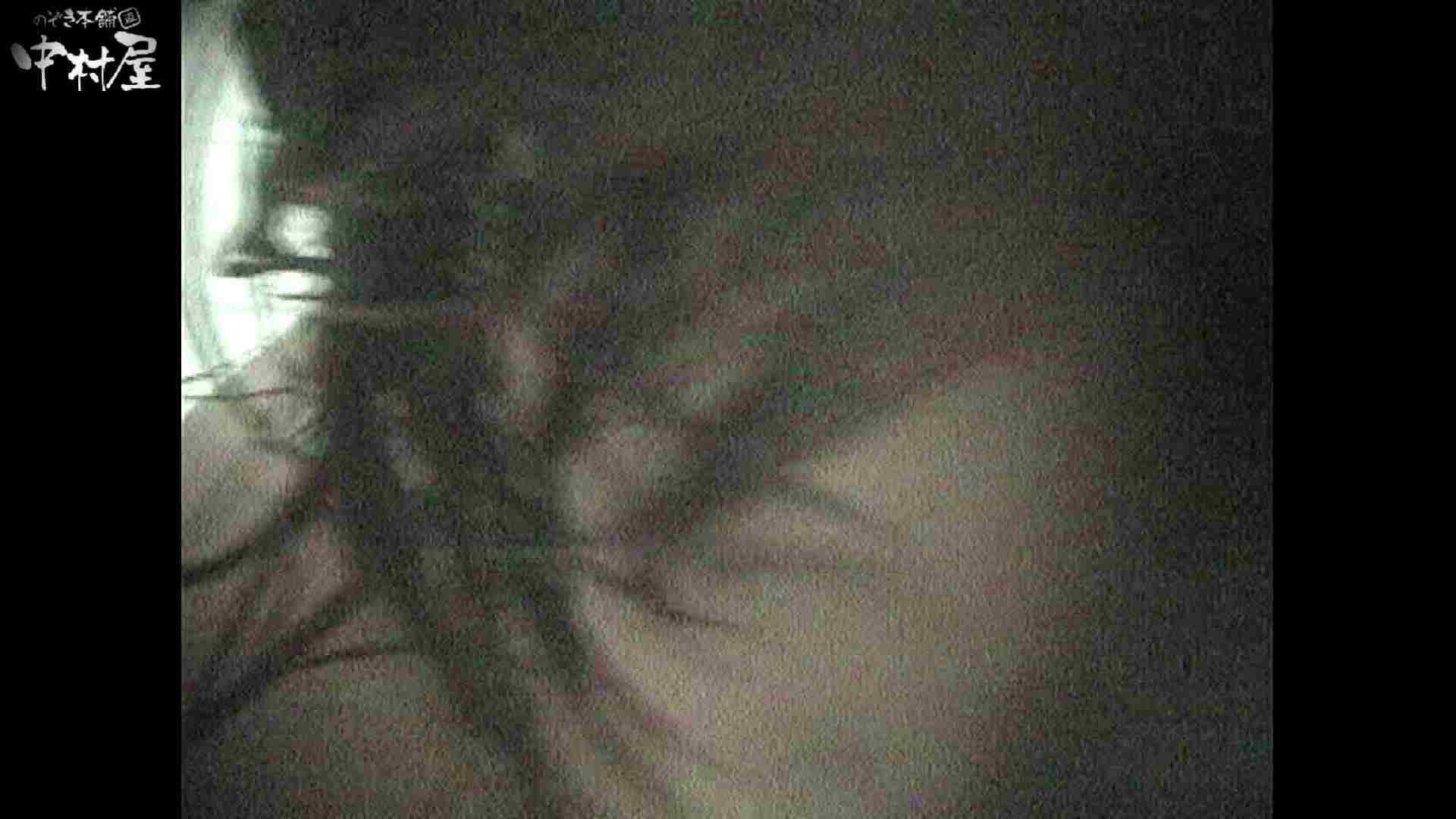 No.16 アニマル柄の水着 レースのパンツにナプキンを装着する金髪お姉さん 0   0  72連発 21