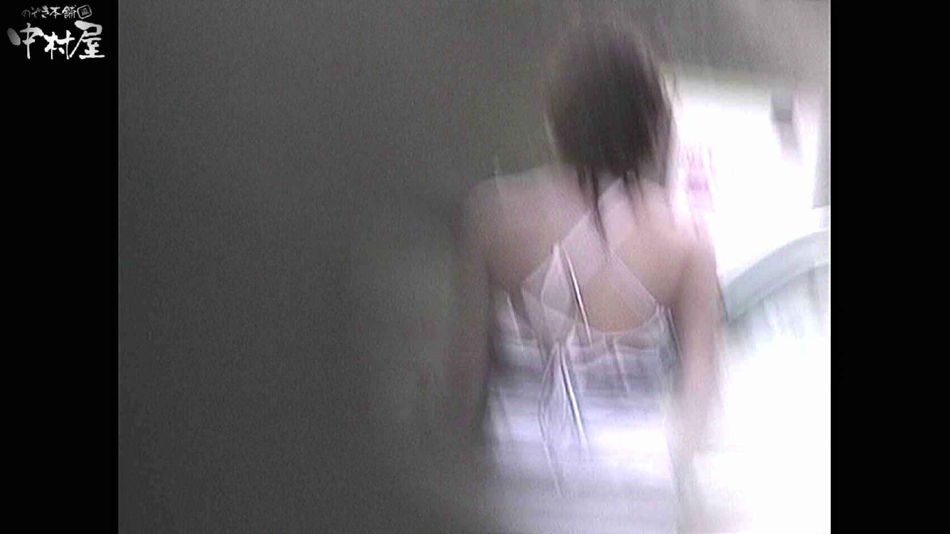 No.16 アニマル柄の水着 レースのパンツにナプキンを装着する金髪お姉さん 0   0  72連発 71