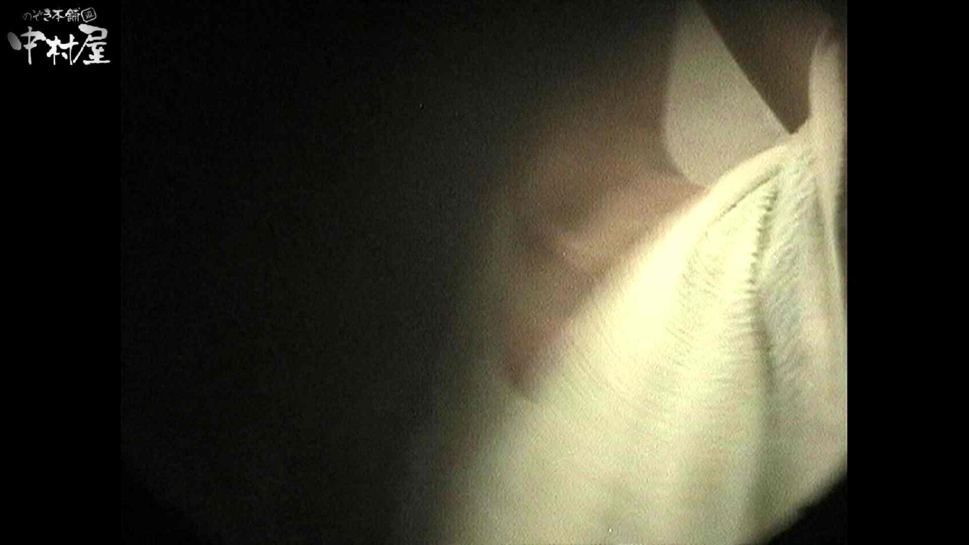 No.18 小さい割にはたれ気味の乳房 0 | 0  81連発 35