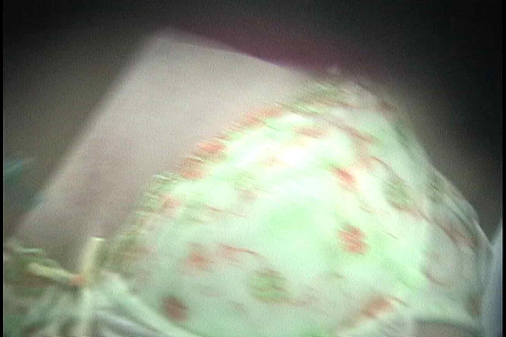 No.24 ビキニの割には陰毛は獰猛、ハミ毛が心配 0  104連発 100