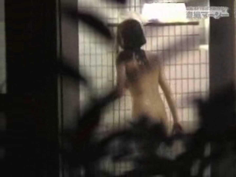 只野男さんの乙女達の楽園5 0   0  91連発 7