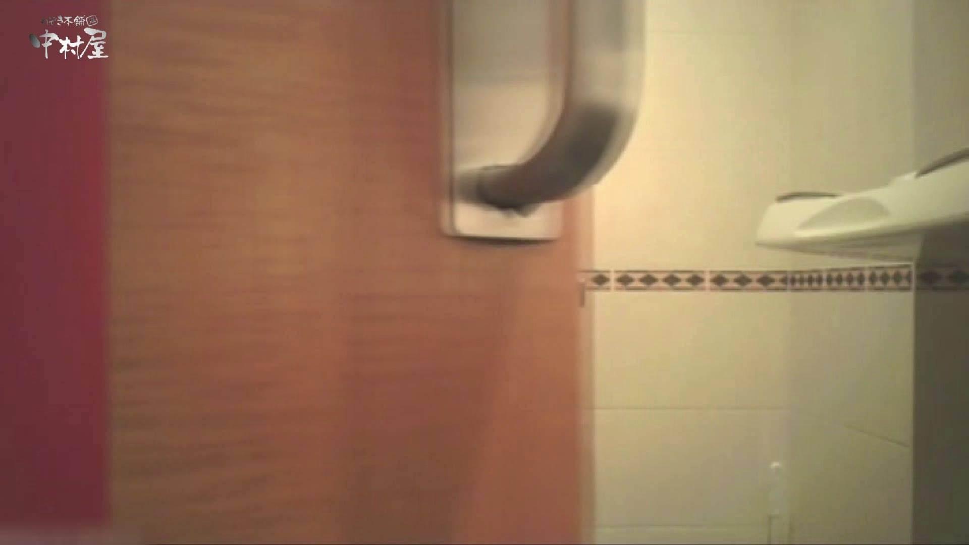 ティーンガールのトイレ覗き‼vol.15 0  103連発 12