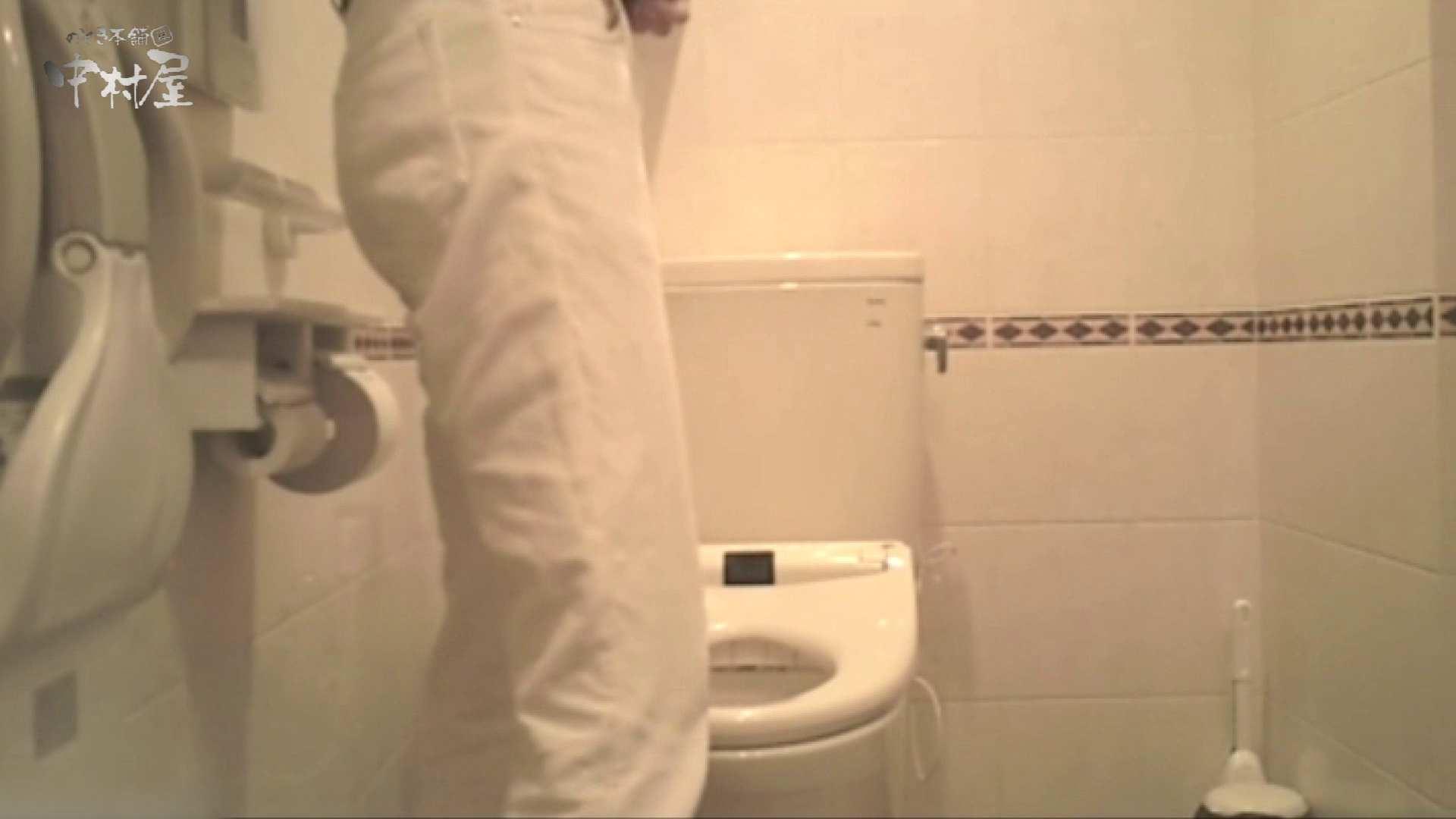 おまんこ丸見え:ティーンガールのトイレ覗き‼vol.16:のぞき本舗 中村屋