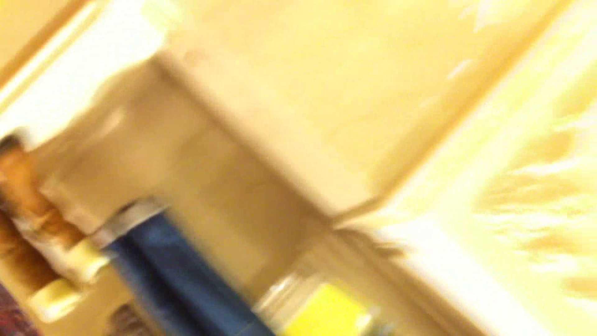 フルHD ショップ店員千人斬り! 大画面ノーカット完全版 vol.70 0   0  95連発 71