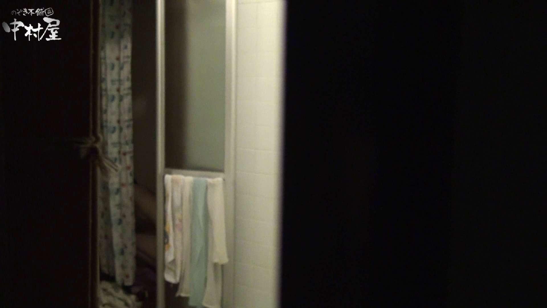 おまんこ丸見え:民家風呂専門盗撮師の超危険映像 vol.029:のぞき本舗 中村屋