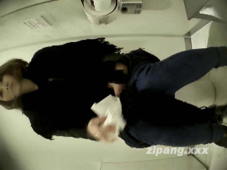 極上ショップ店員トイレ盗撮 ムーさんの プレミアム化粧室vol.7 0  88連発 36