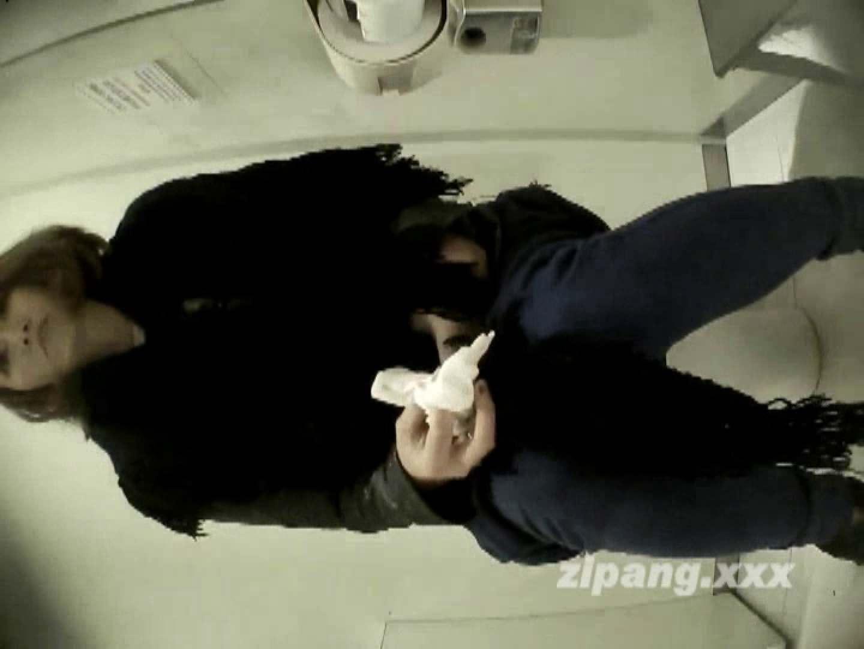 極上ショップ店員トイレ盗撮 ムーさんの プレミアム化粧室vol.7 0   0  88連発 39