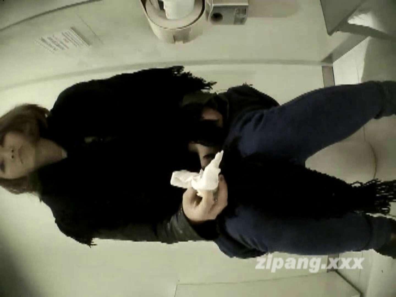 極上ショップ店員トイレ盗撮 ムーさんの プレミアム化粧室vol.7 0   0  88連発 43