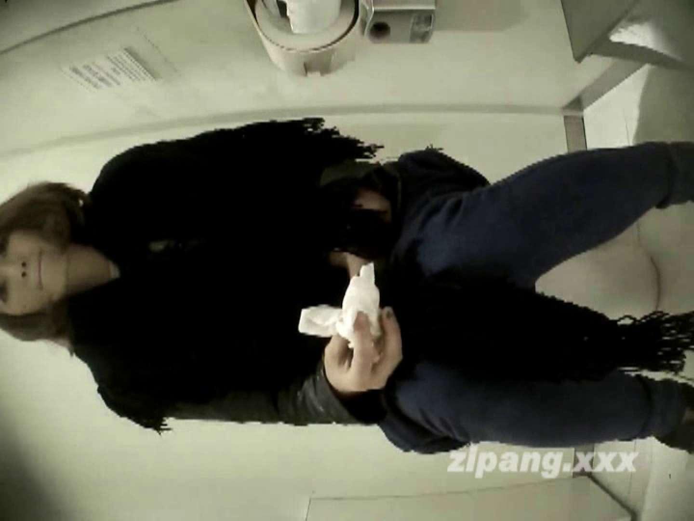 極上ショップ店員トイレ盗撮 ムーさんの プレミアム化粧室vol.7 0  88連発 50