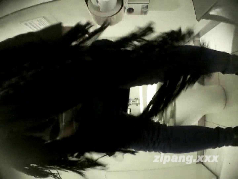極上ショップ店員トイレ盗撮 ムーさんの プレミアム化粧室vol.7 0  88連発 58