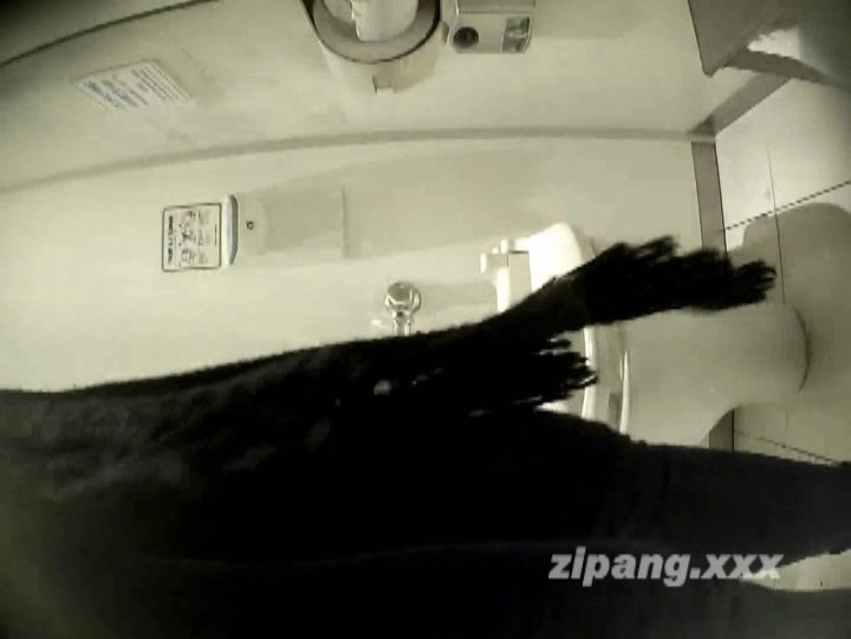 極上ショップ店員トイレ盗撮 ムーさんの プレミアム化粧室vol.7 0  88連発 74