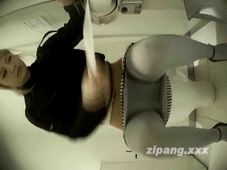 極上ショップ店員トイレ盗撮 ムーさんの プレミアム化粧室vol.8 0 | 0  30連発 15