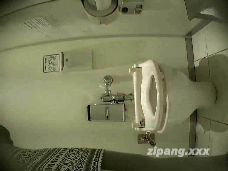 極上ショップ店員トイレ盗撮 ムーさんの プレミアム化粧室vol.8 0 | 0  30連発 29