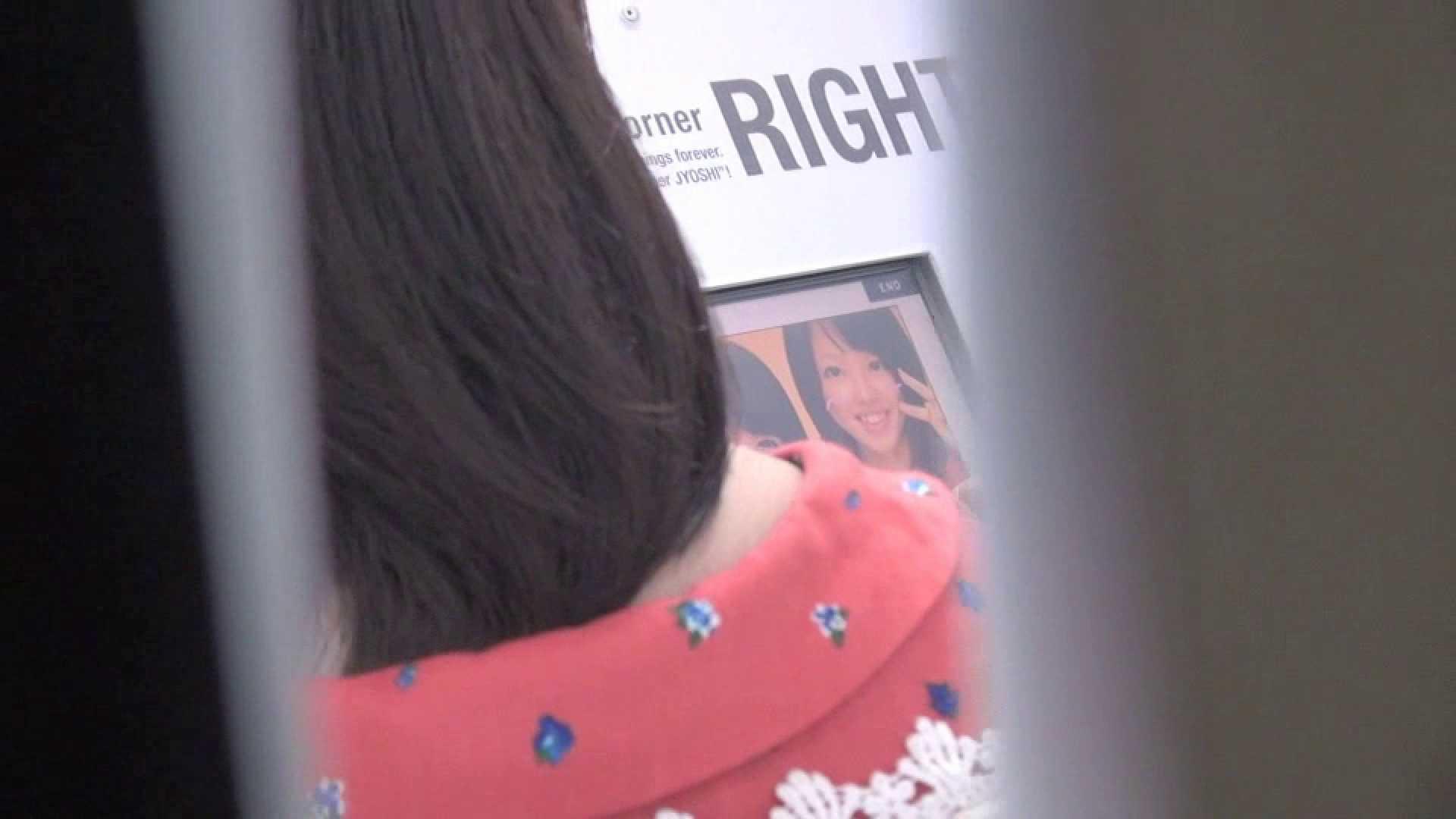 現役ギャル盗撮師 hana様のプリクラ潜入!制服Pチラ!Vol.5 0  83連発 48