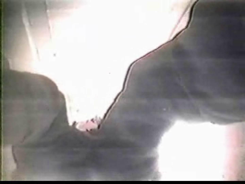 s級モデルの黄金水を真下から盗撮! 0  95連発 12