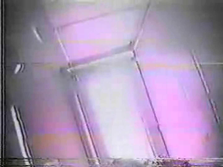 s級モデルの黄金水を真下から盗撮! 0 | 0  95連発 53