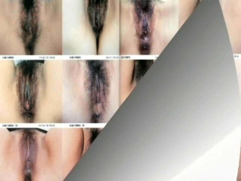 日本女性の外性器① 0  102連発 22