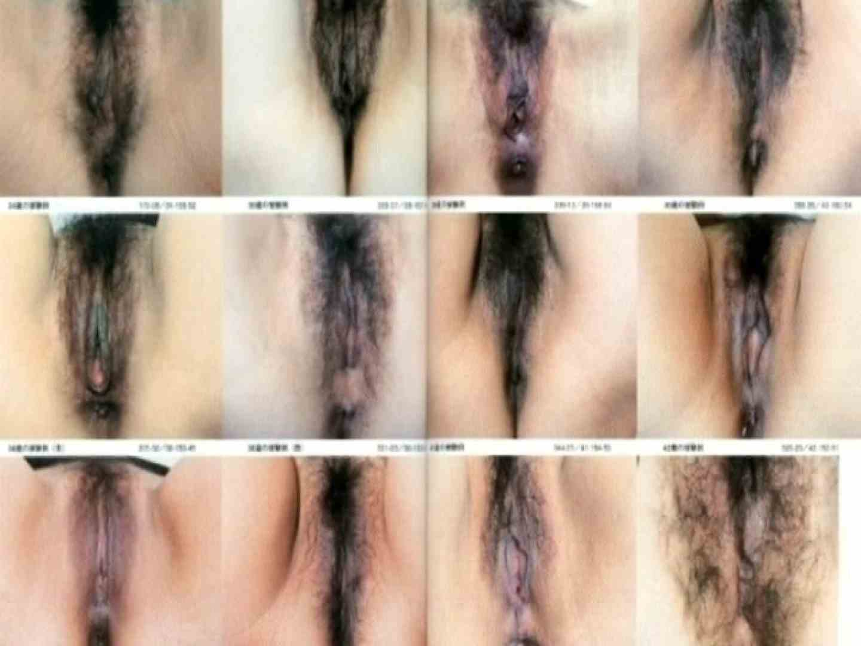 日本女性の外性器① 0 | 0  102連発 23