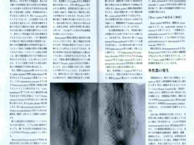 日本女性の外性器① 0  102連発 36