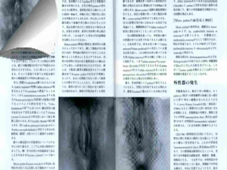 日本女性の外性器① 0  102連発 38