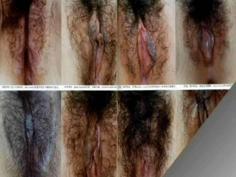 日本女性の外性器① 0 | 0  102連発 57
