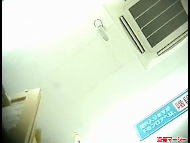 おまんこ丸見え:カメラぶっこみ パンティ~盗撮!vol.01:のぞき本舗 中村屋
