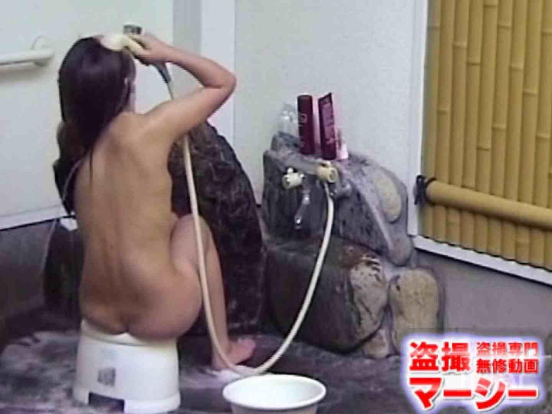 女子寮の女風呂 露天風呂付 0 | 0  92連発 7