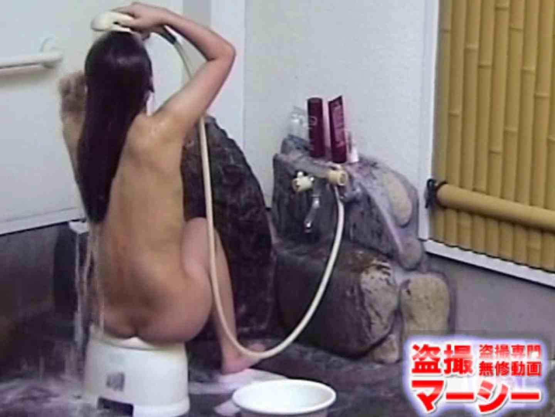 女子寮の女風呂 露天風呂付 0  92連発 8